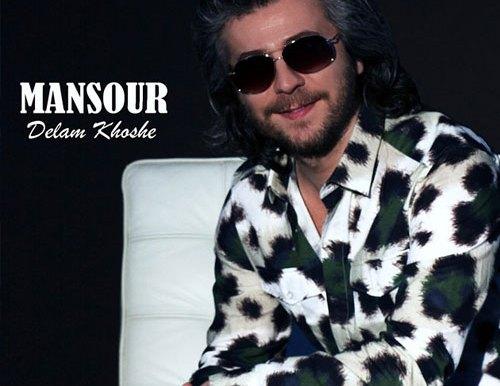 Delam Khosheh (Single)