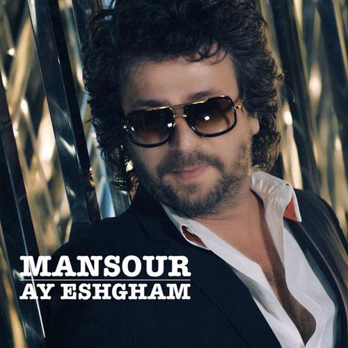 Ay Eshgham (Single)