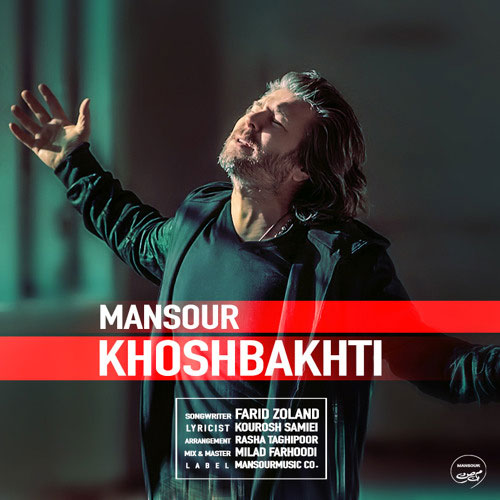 Khoshbakhti (Single)
