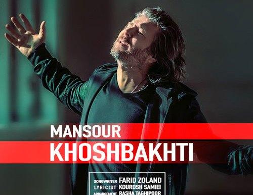 Khoshbakhti (Single)