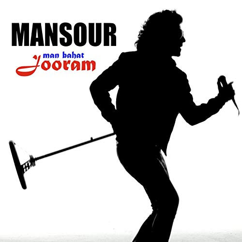 Man Bahat Jooram (Single)