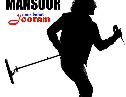 Man Bahat Jooram (Single)