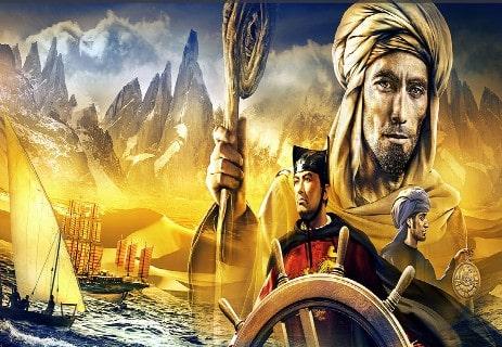 Read more about the article ابن بطوطة: مغامرات أشهر الرحالة في العالم القديم