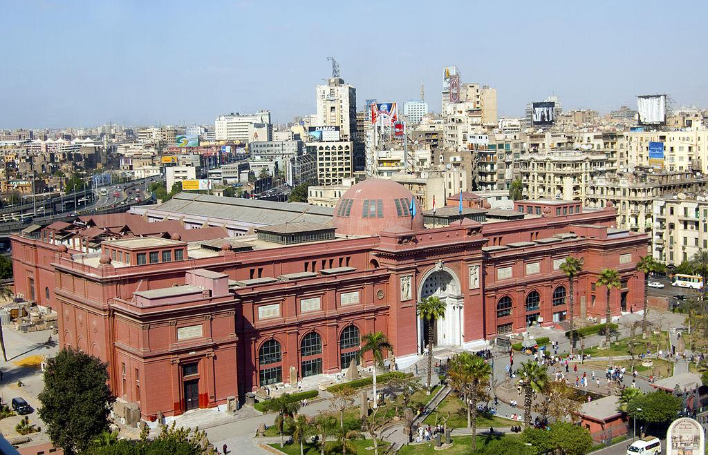 المتحف المصرى بالقاهرة
