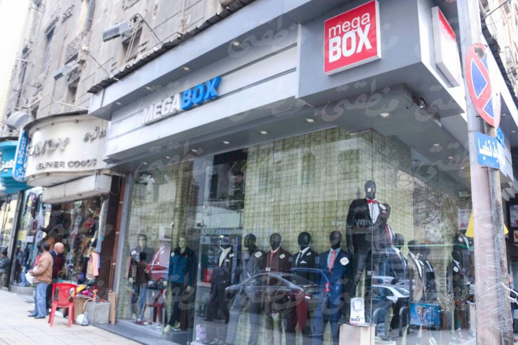 واجهة محل mega box - شارع طلعت حرب في تقاطعه مع شارع هدى شعراوى - تصوير - صديق البخشونجى