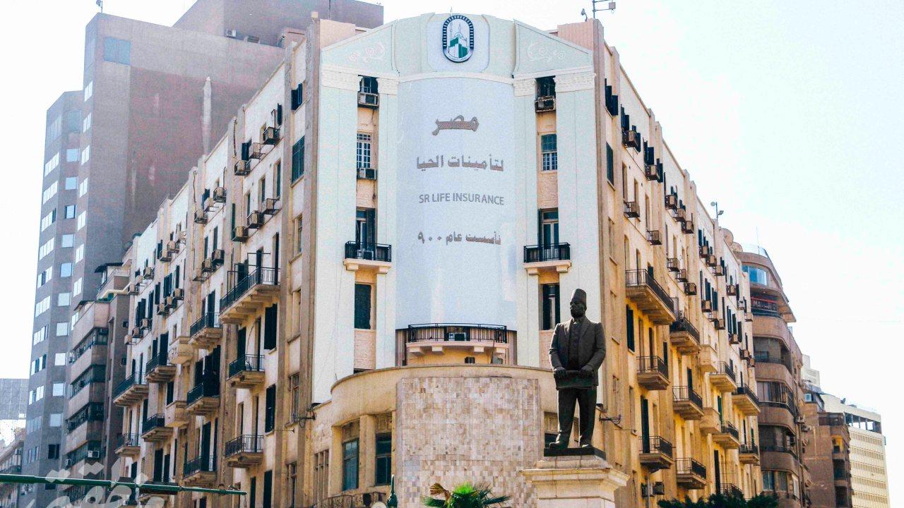 واجهة مصر التأمين - تصوير: صديق البخشونجي