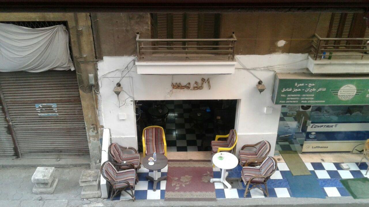 مقهى الدمس -تصوير أحد قراء منطقتي