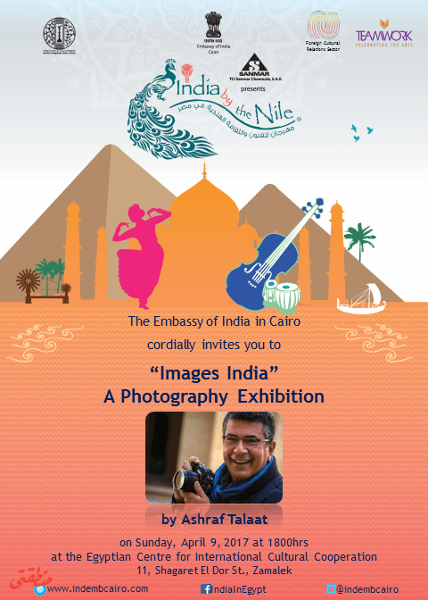 """بوستر معرض """"صور من الهند"""" للفنان أشرف طلعت"""