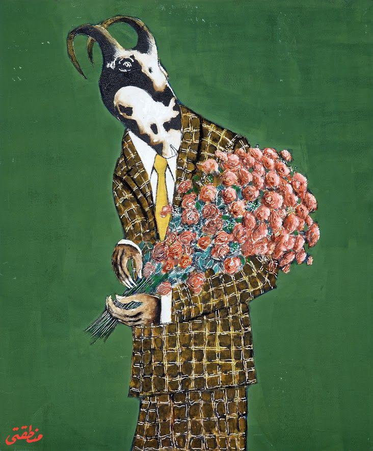 الرجل الجدي - من معرض في حضرة الحيوان