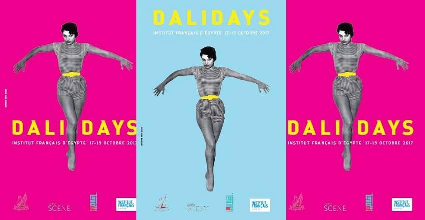 """بوستر فعالية """"أيام داليدا"""" التي ستقام في المعهد الفرنسي بالمنيرة من 17 إلى 19 أكتوبر 2017"""