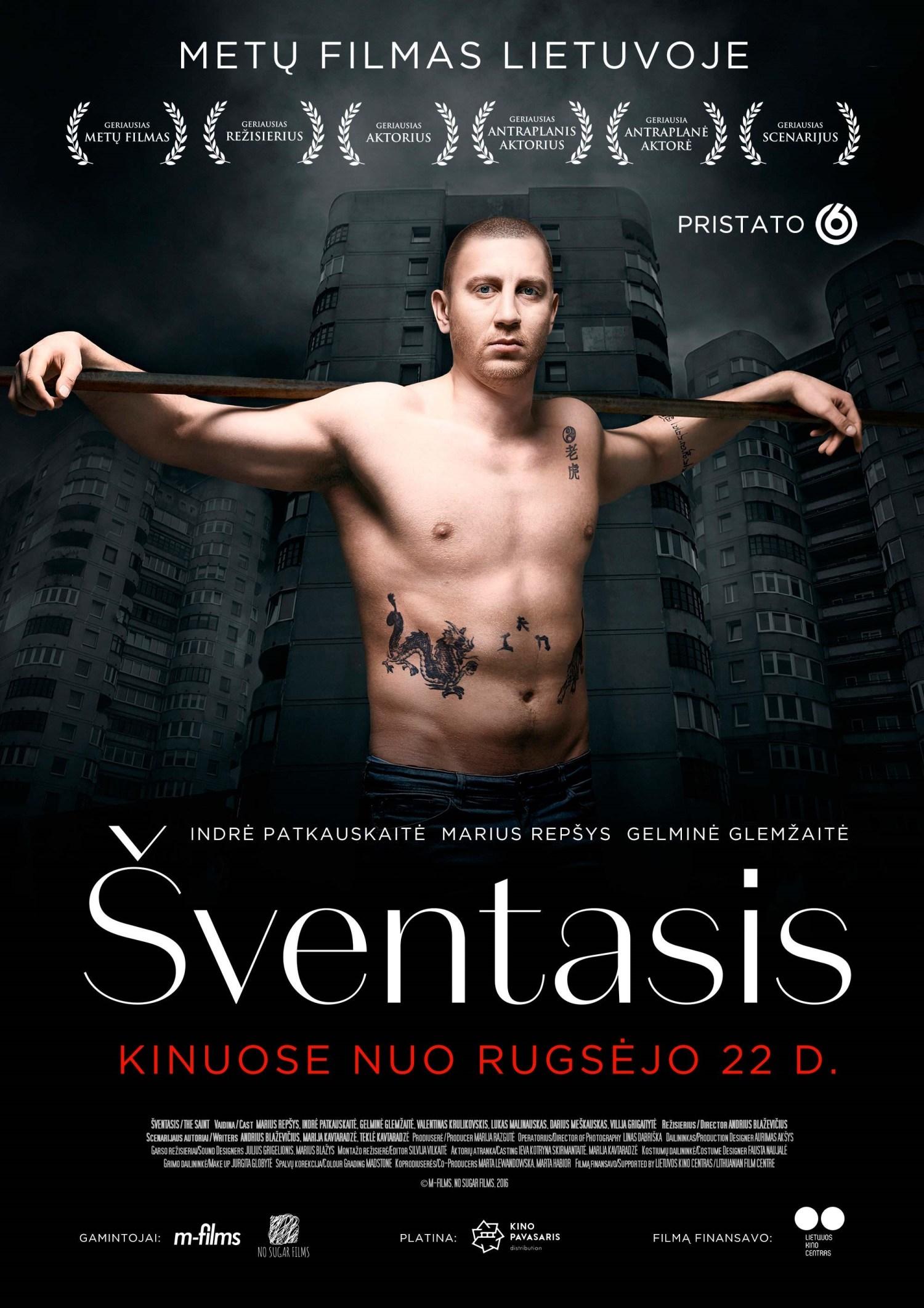 بوستر فيلم القديس - ٢٠١٦ - إنتاج: لتوانيا، بولندا - إخراج: أندريوس بلازِفيسيوس