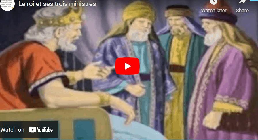 قصص أطفال بالفرنسية  les trois ministres | فيديو