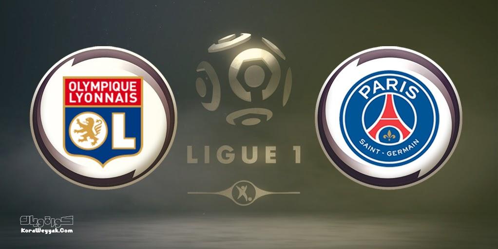 نتيجة مباراة باريس سان جيرمان وليون اليوم 19 سبتمبر 2021 في الدوري الفرنسي ⚽