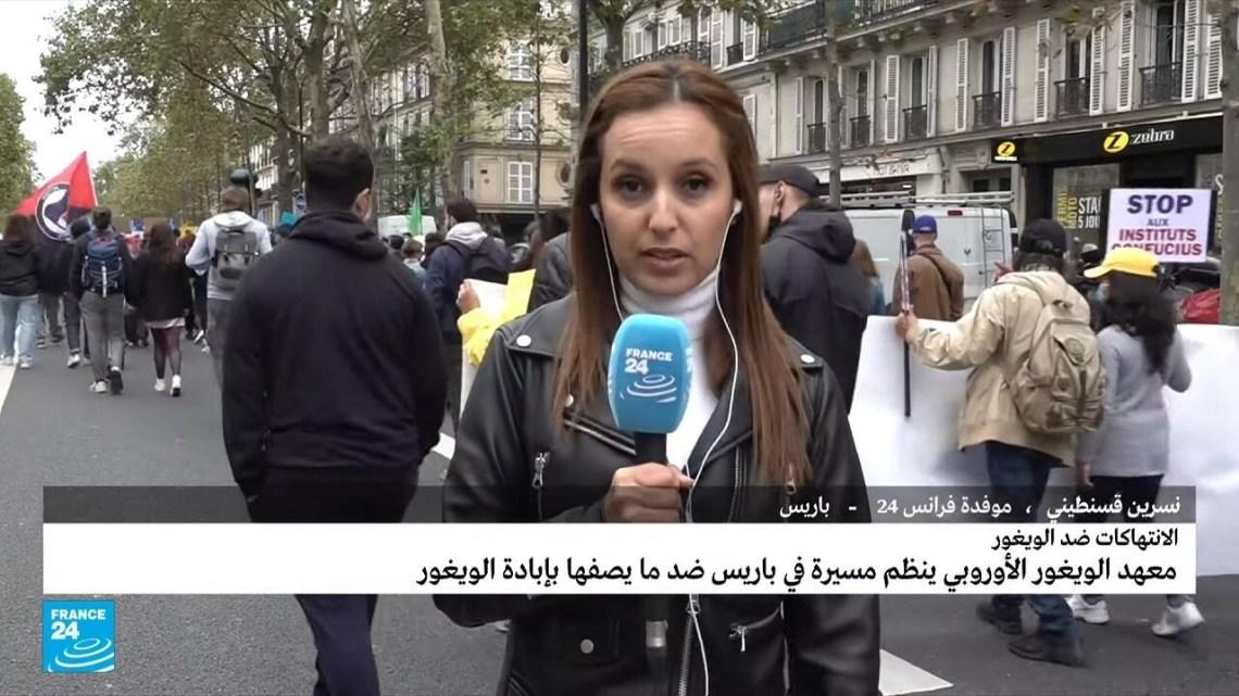 """معهد الأويغور الأوروبي ينظم مسيرة في باريس ضد ما يصفها بـ""""الإبادة الجماعية"""" للأقلية المسلمة في الصين"""