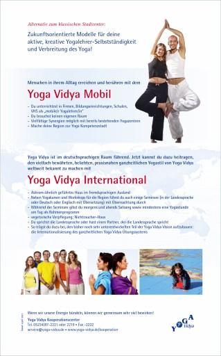 Schautafel 115x185 // Einagangsbereich im Yoga-Seminarhaus (Konzeption, Gestaltung; 2011)
