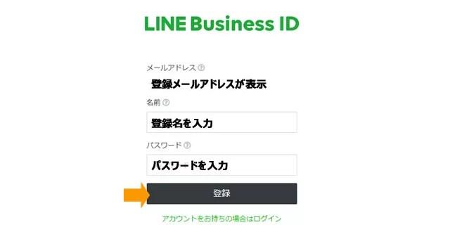【エーエムエルマーケシステム(設定・操作マニュアル)】LINE公式アカウント対応BOT(ボット)を使ったステップメールが大好評。テキスト/スタンプ/画像/リンク付き画像/動画/音声/イメージマップ/ボタン/カルーセル/シナリオ/リッチメニュー/広告コード・流入元分析機能などを搭載