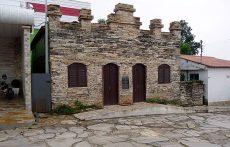 Casa de Pedra, São Thomé das Letras