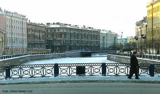 São Petersburgo, Rússia, Europa Oriental