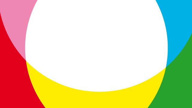 Logo-Entwurf Titelbild