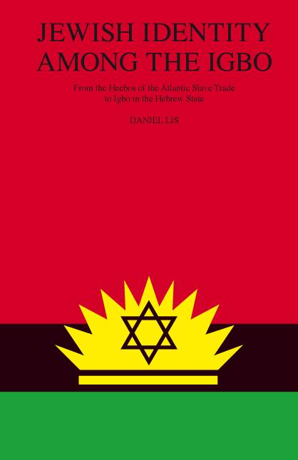 Grafischer Ansatz mit alter Biafra-Flagge und dem Davidstern