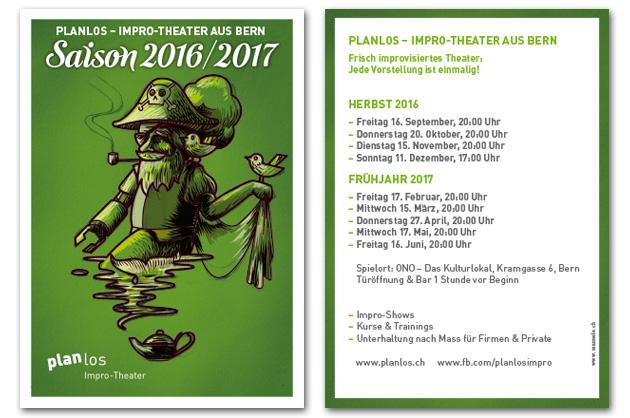 Vorder- und Rückseite des Flyers mit den Saisonterminen 2016/2017 für die Impro-Theater-Gruppe planlos
