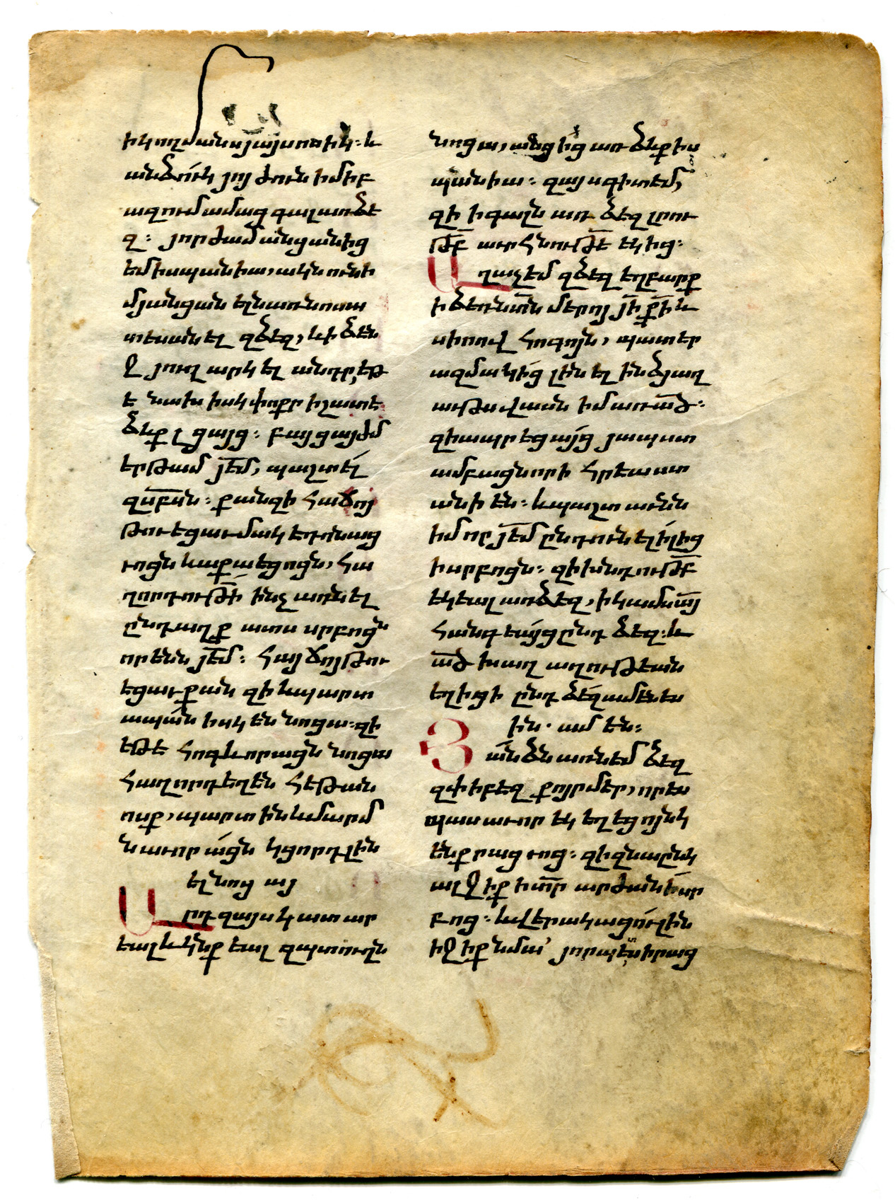 New Testament Leaves In Old Armenian