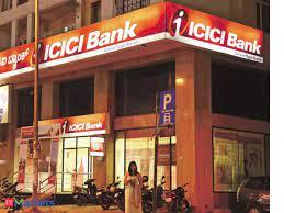 महाराष्ट्र में गजब कारनामा एक बैंक मैनेजर ने डाला दूसरे बैंक में डाका, हत्या को भी दिया अंजाम