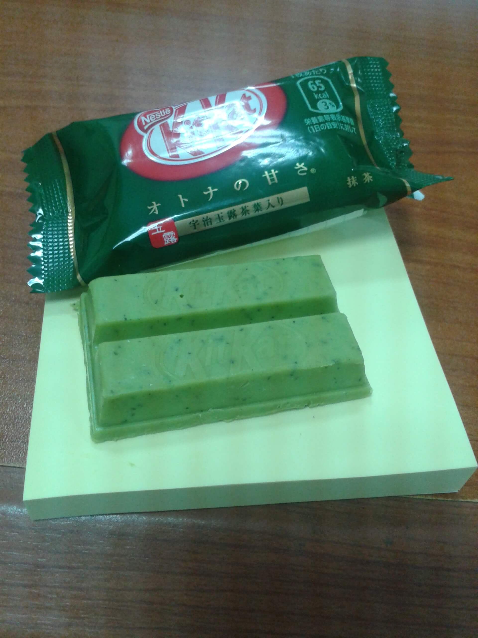 How To Find A Green Tea Kit Kat And Other Secret Delights From Kitkat Asia Man With Mug