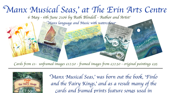 manx-musical-seas