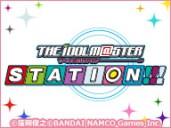 【沼倉愛美・原由実・浅倉杏美】THE IDOLM@STER STATION!!!