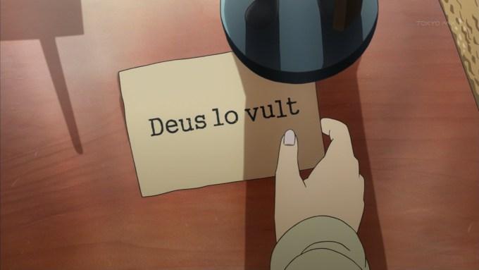 Deus lo vult(第3話画像)