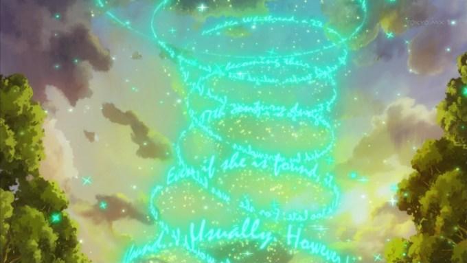 アナベルのナイトフォール(第4話画像)