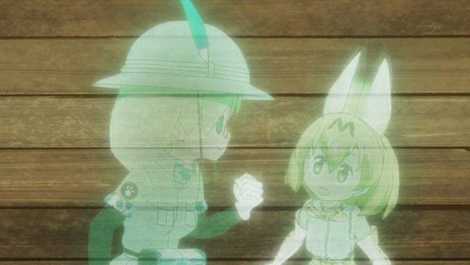 ミライさんと初代サーバル(けものフレンズ10話画像)