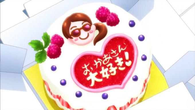 宇佐美いちかのケーキ