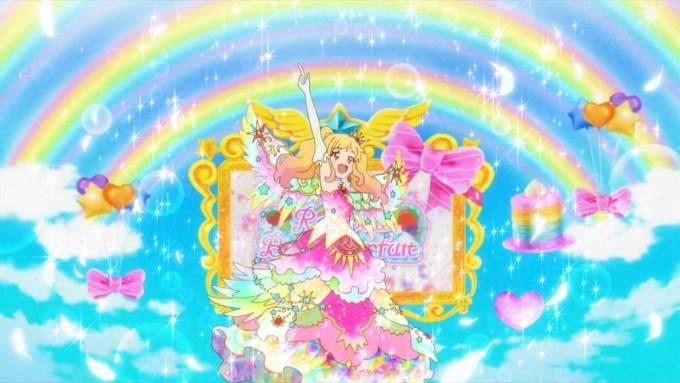 太陽のドレスと虹野ゆめ