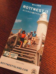 ロットネスト島時刻表,地図
