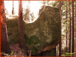 Культовий камінь «Люлька»