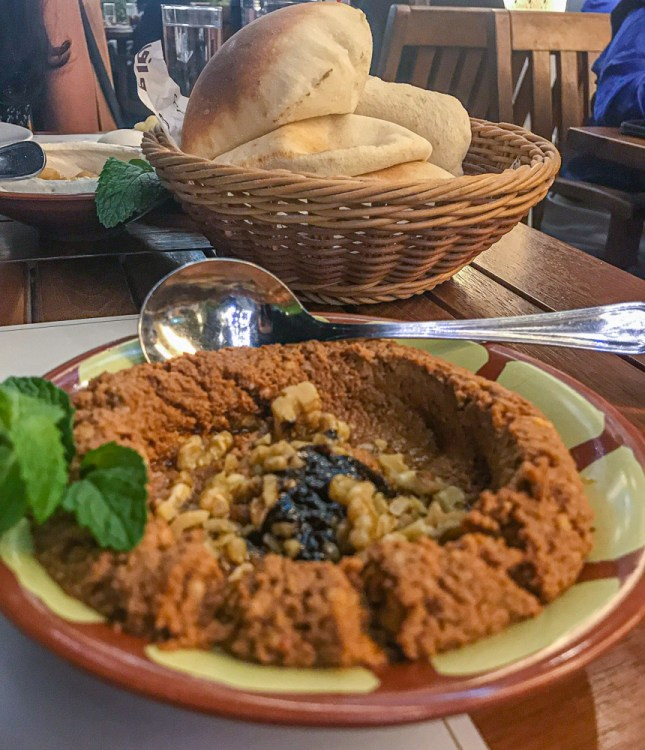 Muhammara as part of a vegetarian Middle Eastern feast