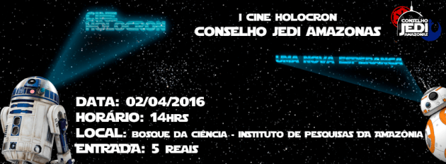 cine-holocron-mapingua-nerd