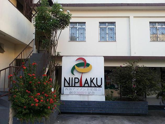nippaku-sede