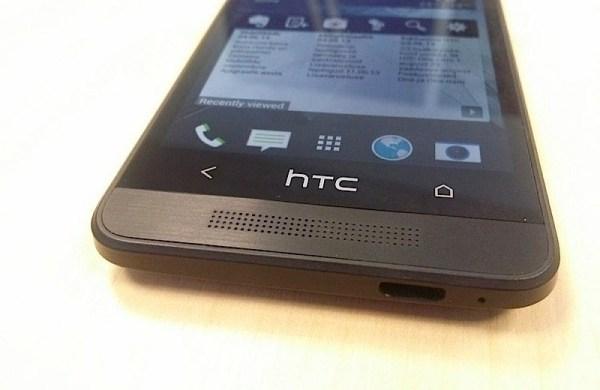 Появились фотографии смартфона HTC One mini | MapiTom.ru ...