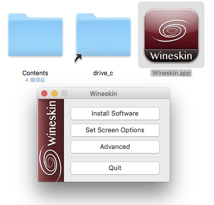 2. 開啟 Wineskin.app,然後點擊「Set Screen Options」。