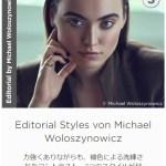 Editorial Styles von Michael Woloszynowicz