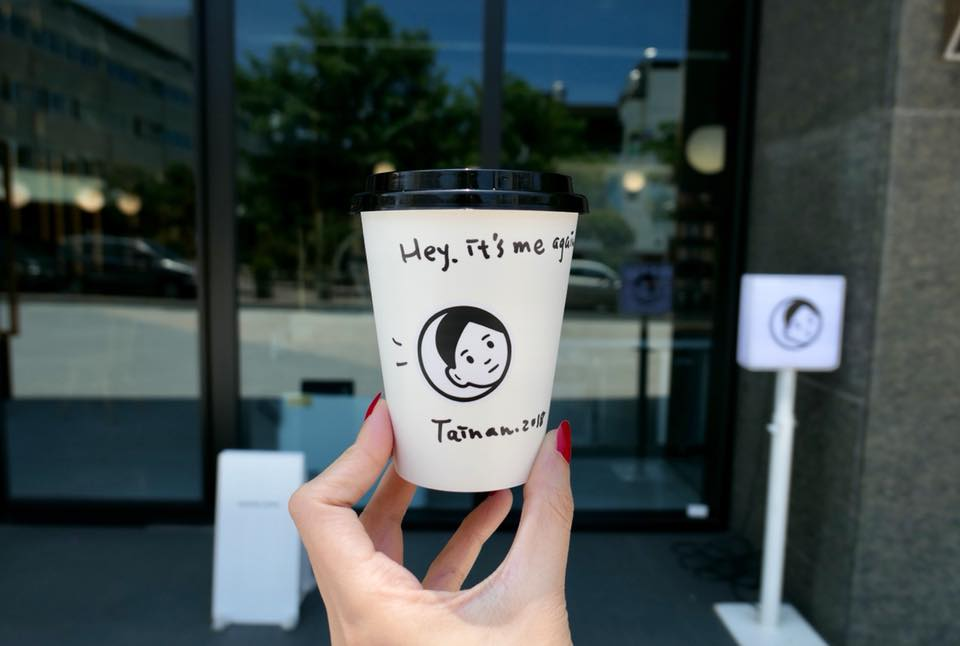 Washida Original Roast Coffee 鷲田咖啡吧 – 臺南 – Map of Caffeine