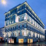 Golden Apple Boutique Hotel Moscow Russia