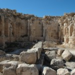Guide to Herodium, Israel: location of Herod's Tomb and Palace