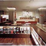 Claska Hotel Tokyo: Design Chic in Meguro