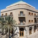 Market House Hotel Tel Aviv near Jaffa flea market