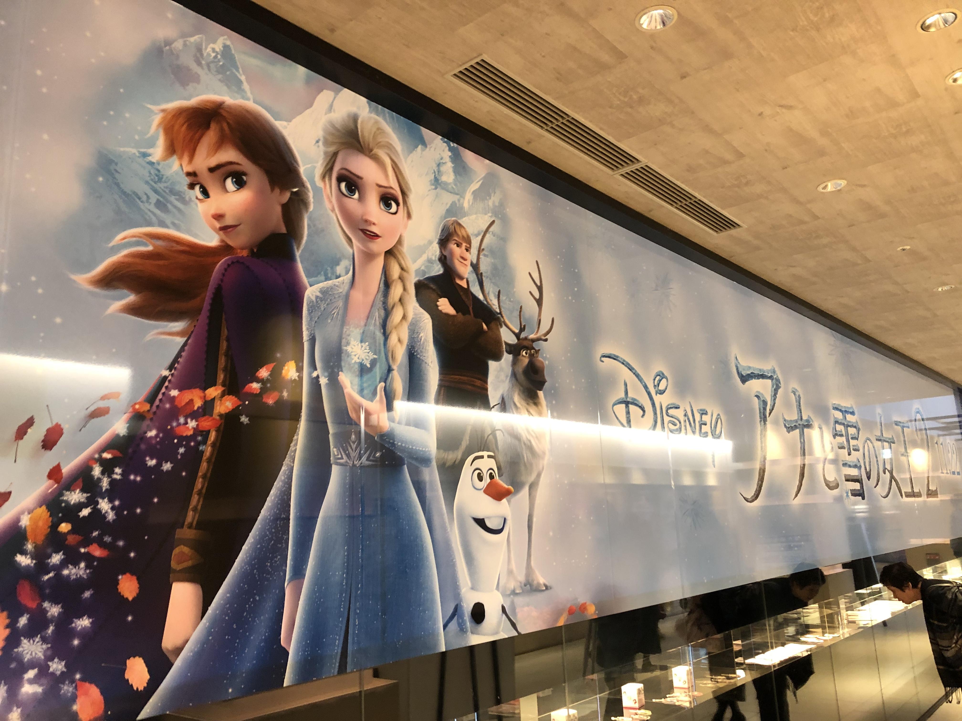 【本日公開!アナと雪の女王2】内容は?4DXで観る価値はある?