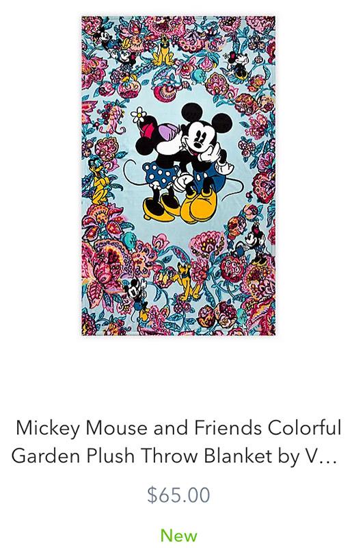 ミッキーのカラフルガーデンシリーズのディズニーグッズ